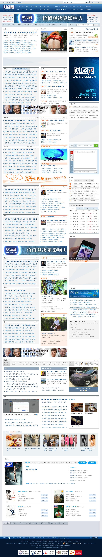 Caijing at Monday July 24, 2017, 9:01 p.m. UTC