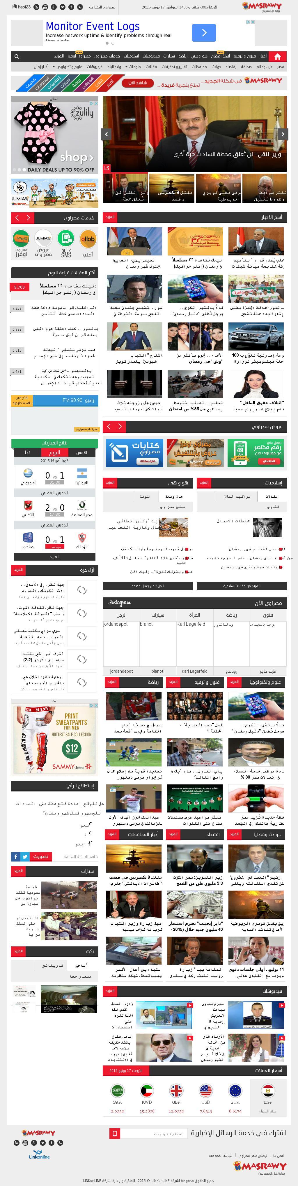 Masrawy at Wednesday June 17, 2015, 7:12 p.m. UTC
