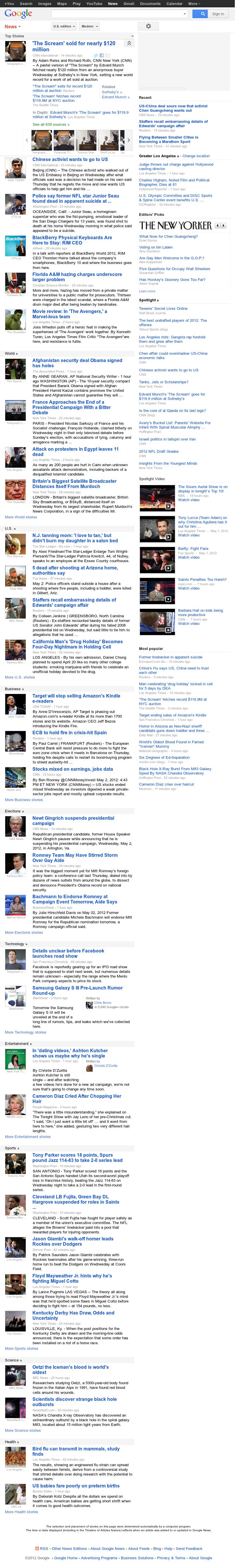 Google News at Thursday May 3, 2012, 2:05 a.m. UTC