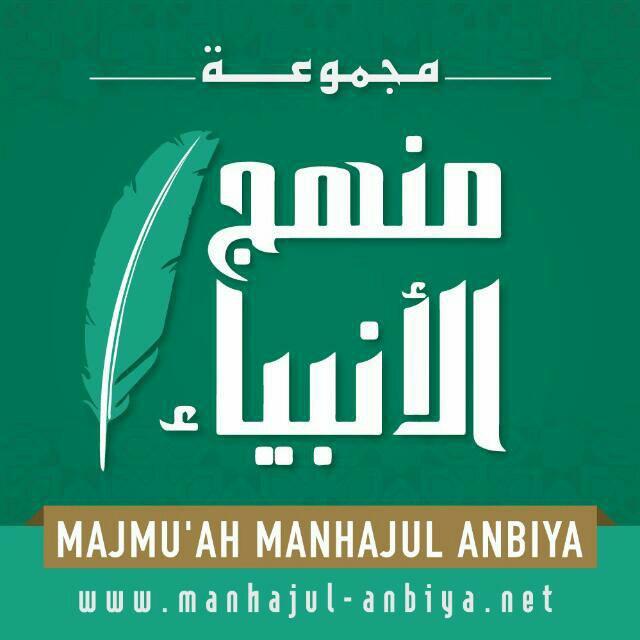Nilai Penting Istiqomah di Atas Salafiyyah dan Beberapa ...