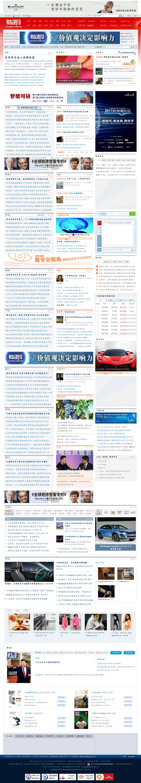 Caijing at Tuesday Oct. 31, 2017, 11 a.m. UTC